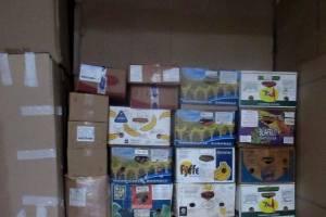 На Брянщину из Беларуси тайком пытались провести 300 кг мяса