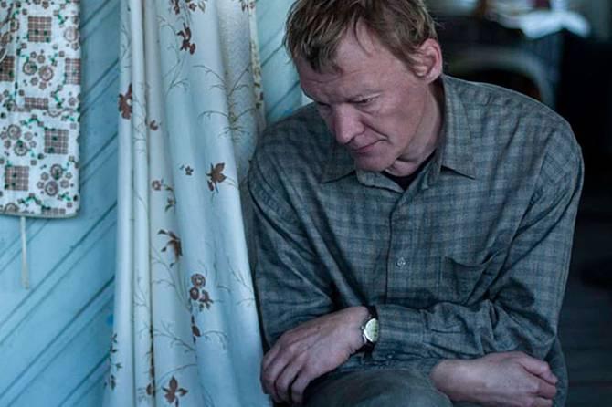 Брянщину признали одним из самых депрессивных регионов России