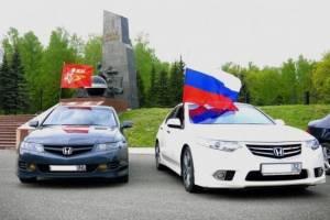 В брянском поселке Климово 9 Мая пройдет праздничный автопробег