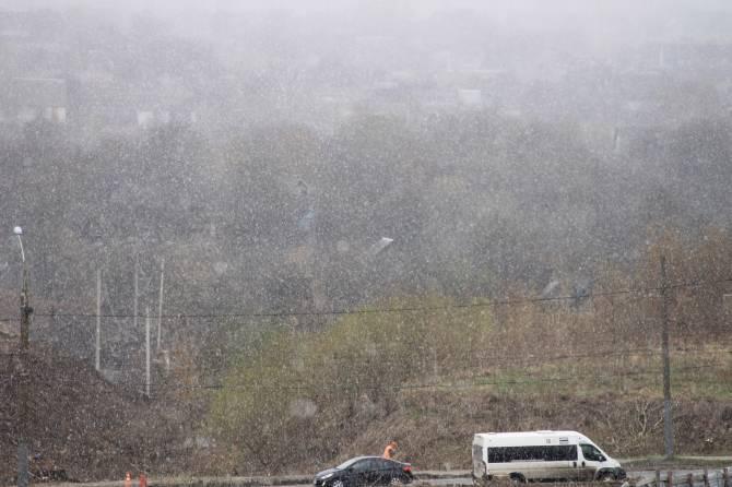 В Брянске 27 апреля вернулась зима