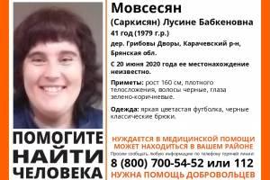 На Брянщине к поискам пропавшей 41-летней женщины подключился отряд «Лиза Алерт»