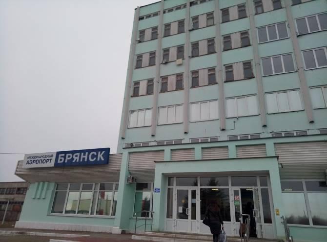 За год доходы международного аэропорта «Брянск» выросли в 2,2 раза