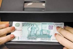 В Брянске мужчина пытался расплатиться в магазине тысячерублевой фальшивкой