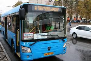 В Брянске добавят вечерние автобусы в «Деснаград»