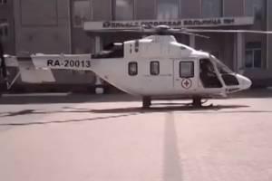 В Брянске сняли на видео посадку медицинского вертолета у больницы