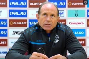 Главный тренер брянского «Динамо» заявил о желании покинуть команду