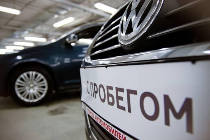 Продажи новых автомобилей резко упали в Брянской области