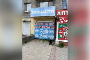 С начала года в Брянске убрали 157 незаконных рекламных конструкций
