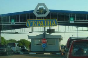 Брянцы смогут попасть на Украину только с отрицательным тестом на covid-19