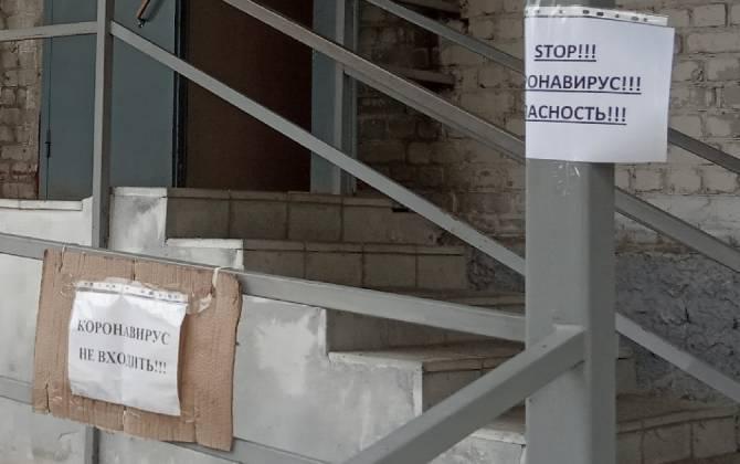 На Брянщине у 73-летней пенсионерки коронавирус выявили с 3 раза