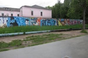 Брянские чиновники решили «ударить» искусством по вандализму