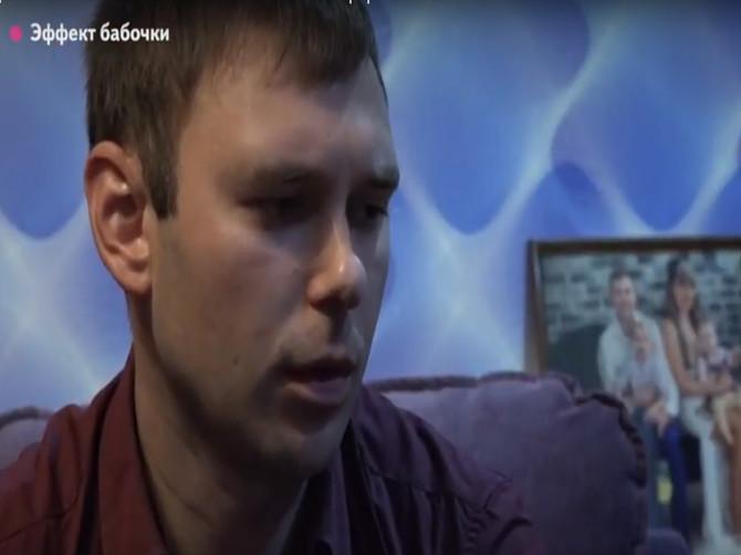 Брянец Сергей Бочкин не может поверить в смерть любимой жены и детей