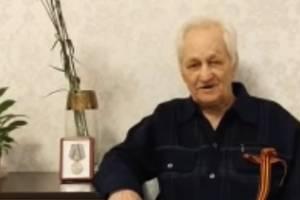 Брянский ветеран удаленно возложил цветы к мемориалу
