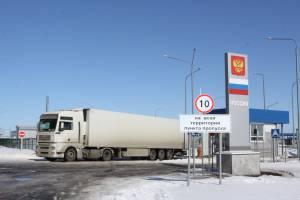 Очередь из фур выстроилась в Брянской области на границе с Украиной