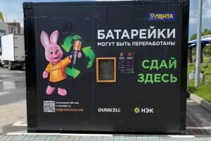 Компания Duracell предложила брянцам сдать старые батарейки