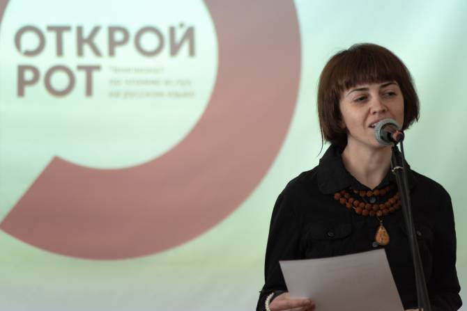В Брянске прошёл чемпионат по чтению вслух «Открой рот»