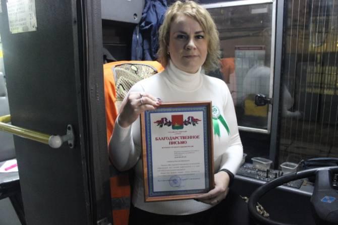 В Брянске водители троллейбусов получили награды за работу без аварий
