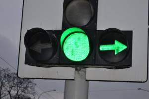 На улице Брянского Фронта установят дополнительные светофоры