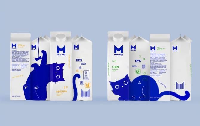Эксперты признали успешным ребрендинг брянского молочного комбината