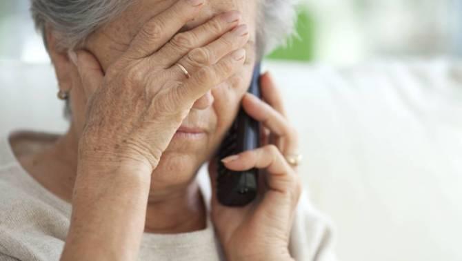 Искавшая работу брянская пенсионерка лишилась почти полмиллиона рублей