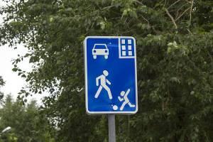В Брянске из-за ремонта улицы Объездной установили запрещающие знаки
