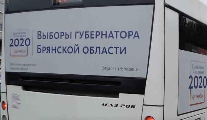 Явка на выборах губернатора Брянщины превысила 33%