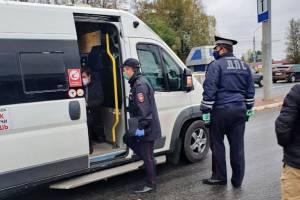 В Брянске за отсутствие масок наказали 7 пассажиров и 1 кондуктора