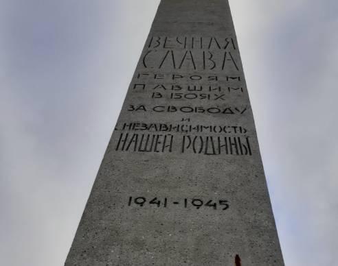В Брянске с памятника на площади Партизан пропала табличка
