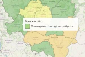 В Брянской области отменили оранжевый уровень опасности