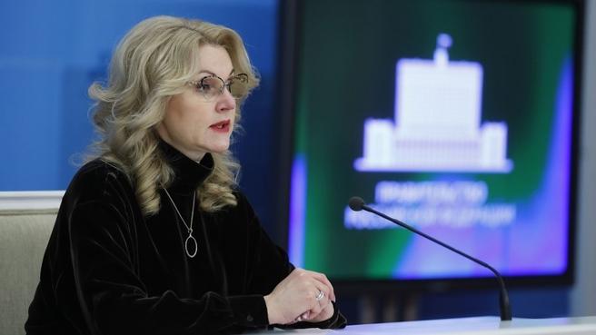 В России из-за COVID-19 предложили объявить неделю выходных
