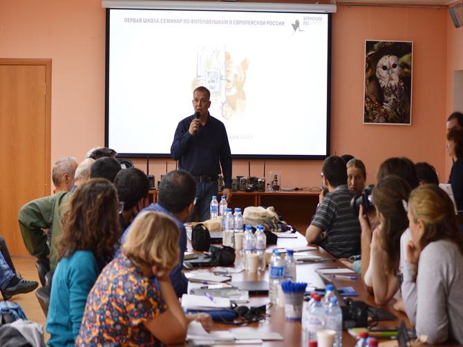В заповеднике «Брянский лес» открылся семинар по работе с фотоловушками