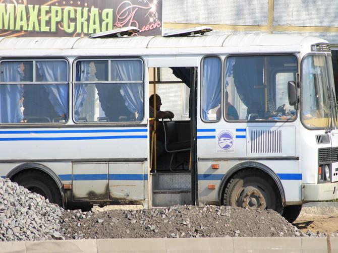 Обвиняемый в хищении инженер «Брянскавтодор» вернул 350 тысяч рублей