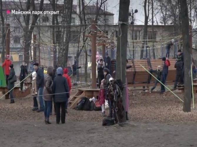 В Брянске после реконструкции открыли Майский парк: как это было