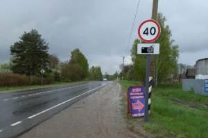 В Клинцах водители усомнились в правильности дорожных знаков