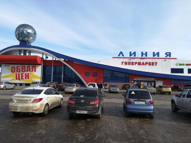 Брянские гипермаркеты «Линия» стали собственностью букмекеров