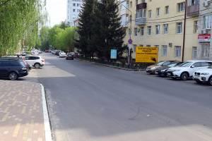В Брянска на переулке Осоавиахима уложили выравнивающий слой асфальта