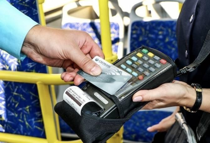 За месяц брянцы оплатили картами проезд в транспорте более 4 млн раз