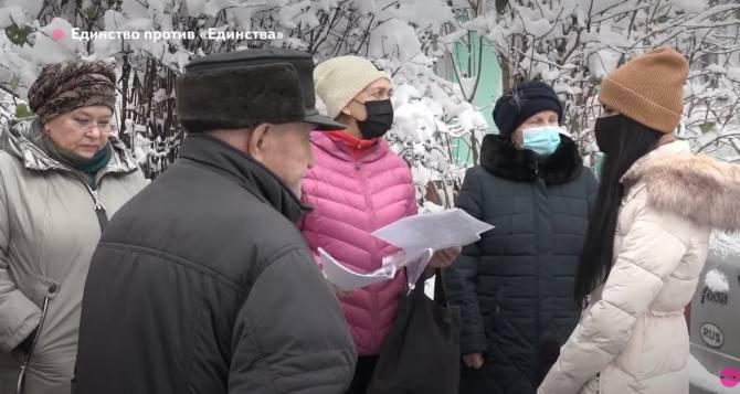 В Брянске из-за УК «Единство» возбудили еще одно уголовное дело