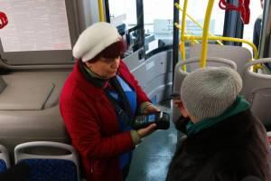 В Брянске ищут водителей и кондукторов автобусов на 30 и 20 тысяч рублей