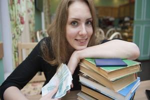 С 2020 года стипендии брянских студентов вырастут на 90 рублей