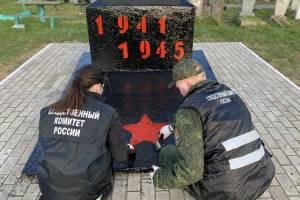 Во Мглине к 9 Мая привели в порядок мемориал воинам-освободителям