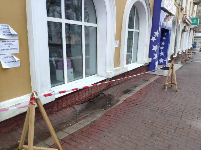 В Брянске «архитектурная ценность» на проспекте Ленина стала опасной