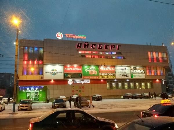 В Брянске из-за коронавируса продают торговые центры
