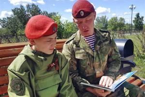 Брянск присоединяется онлайн-акции «Росгвардия. Книги детства»