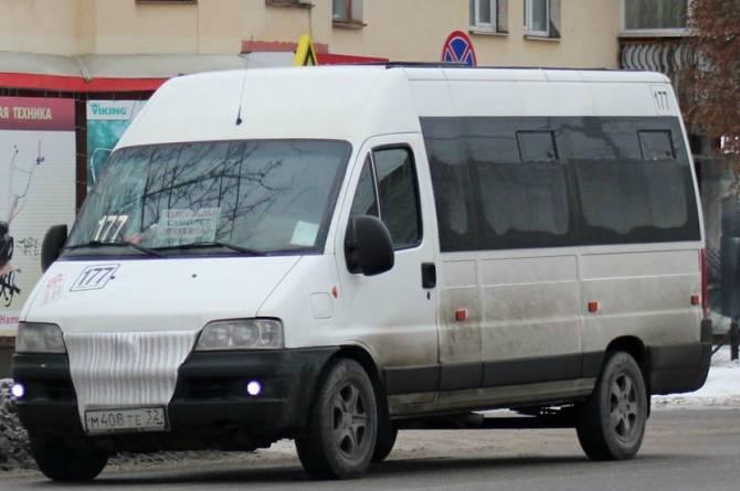 Брянцев возмутил произвол водителей маршрутки №177