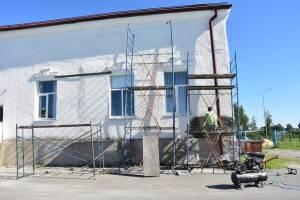 В Мглине отремонтируют Дом культуры за 1 млн рублей