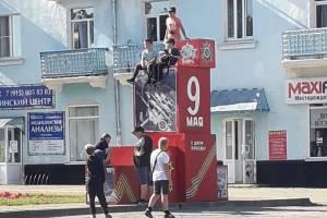 В Новозыбкове подростки устроили игры на победной инсталляции