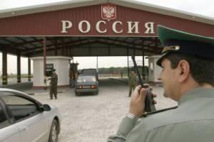 Шестнадцать белорусов попытались обхитрить брянских пограничников