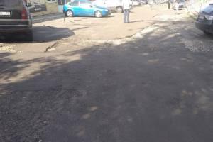Брянские дорожники забыли доделать дорогу у Центрального рынка