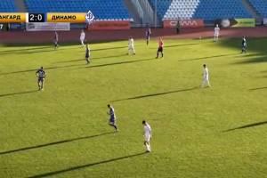 Молодежка брянского «Динамо» проиграла курскому «Авангарду»